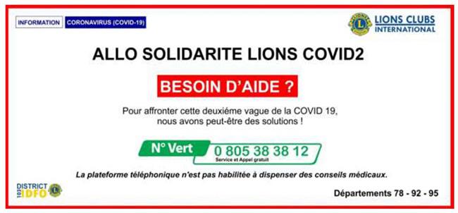 ALLO SOLIDARITE LIONS COVID2 - 0 805 38 38 12